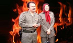 ترور ۲۱ ایرانی بیگناه در ۴ مهر ماه