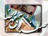 پرداخت بیش از دو هزار فقره تسهیلات مشاغل خانگی در استان لرستان