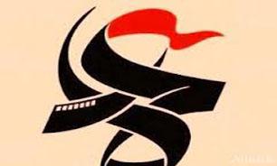 """چهارمین دوره جشنواره """"فیلم عمار"""" دیماه سال جاری برگزار میشود"""