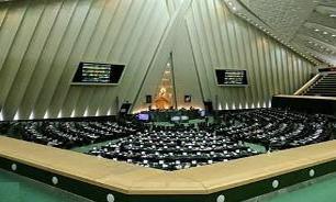 قاضیپور: تمامی تبصرههای الحاقی لایحه اصلاحیه بودجه ۹۲ حذف شود / لاریجانی: درخواست از نمایندگان برای موافقت با این پیشنهاد