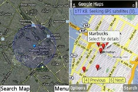 دانلود نرم افزار گوگل مپ google map برای موبایل - جاوا