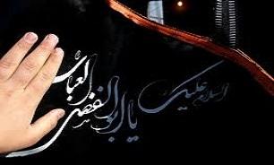 مداحی حاج جواد رسولی زنجانی شب اول محرم 97