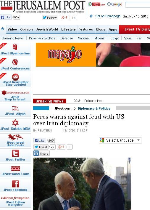 شغل مداحان معروف چیست؟/ تلاش برای بازگرداندن احمدینژاد/ میانجیگری عسگراولادی در اختلافات خانوادگی تاجزاده / آقای استاندار هم فیسبوکی شد!
