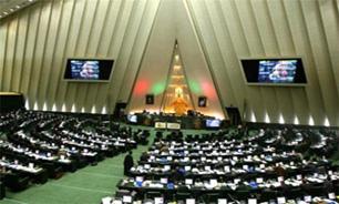 پخش زنده جلسه رای اعتماد به وزیر پیشنهادی ورزش و جوانان از شبکه خبر سیما