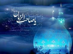 آهنگ جدید امام زمان علی فانی، کوله بارمو دوباره بستم