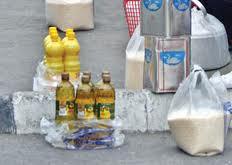 قیمت فروش شکر عمده