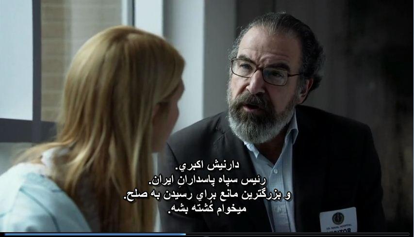 """"""" ترور فرمانده سپاه پاسداران در هوملند"""""""