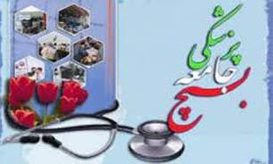 اعزام ۶ تیم پزشکی به مناطق محروم شهرستان آبدانان