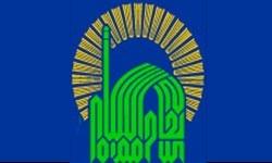 سکههای یادبود المپیک ۲۰۰۸ به موزه آستان قدس اهدا شد