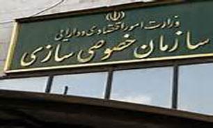 """""""نمایشگاه بینالمللی"""" تهران امسال واگذار نمیشود"""