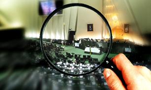 ورود هیات نظارت مجلس به تخلف نمایندگان در پرونده تحقیق و تفحص از سازمان تامین اجتماعی