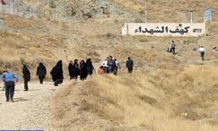 کوهپیمایی دختران دانشجو به سمت کهفالشهدا با حضور لاله افتخاری