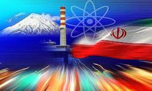 انرژی هسته ای،ایران