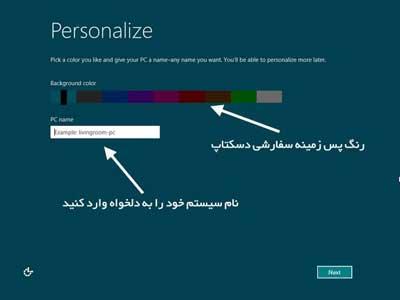 ***  ((  برای نمایش صحیح تصویر یکبار دیگر دکمه ویرایش را انتخاب و دوباره ذخیره کنید -  تصاویر باید از لینکهای HTTPS بارگذاری شوند))***