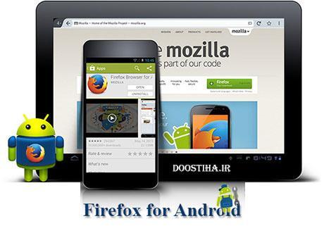 ایستنس جدیدترین نسخه firefox,, جدیدترین نسخه firefox,, آخرین نسخه firefox,, آخرین نسخه firefox,, جدیدترین ورژن firefox,, جدیدترین نسخه mozilla firefox,, دانلود جدیدترین نسخه firefox,, دانلود رایگان جدیدترین نسخه firefox,, دانلود جدیدترین نسخه ی firefox,, دانلود جدیدترین نسخه mozilla firefox,, دانلود mozilla firefox, برای موبایل, دانلود mozilla firefox, برای موبایل جاوا, دانلود firefox, برای موبایل, دانلود فایرفاکس برای اندروید, دانلود فایرفاکس فارسی