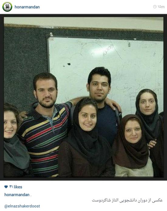 """2859944 819 - عکس دوره دانشجویی """"الناز شاکردوست""""/ آشپزی """"مهراب قاسمخانی""""/ عطاران در """"گینس"""""""