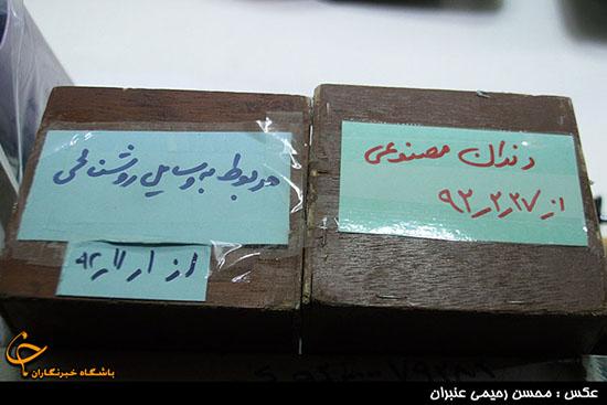 اشیاء جامانده زائران در حرم امام رضا (ع) + تصاویر