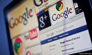 اينترنت، ابزاری برای افزايش خطر تروريسم