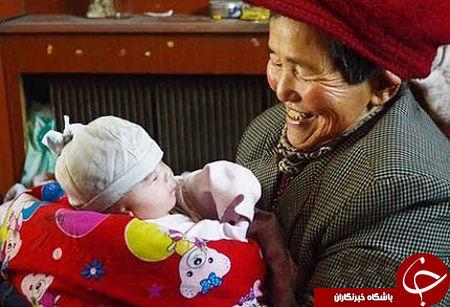 مهربان ترین زن دنیا +عکس