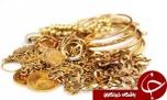 بیش از 1300 گرم طلای بدون کد در استان توقیف شد