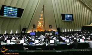 نمایندگان با یکفوریت طرح تعیین تکلیف حقوق بازنشستگان موافقت کردند