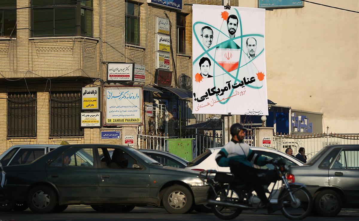 عنایت آمریکایی در خیابانهای تهران/ فراموش نمیکنیم+ تصاویر