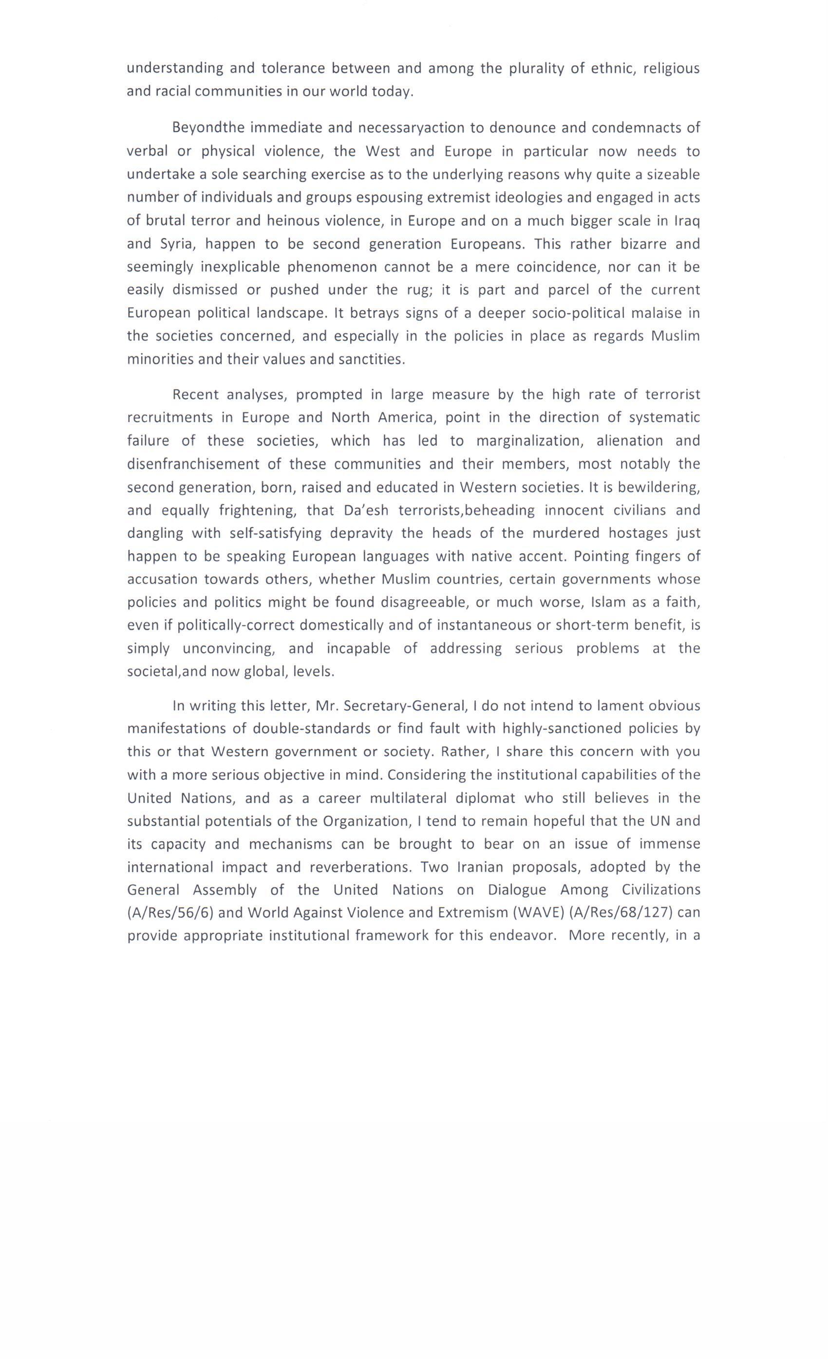 اعلام نگرانی از نمادهای اسلام هراسی/ ارائه نامه مقام معظم رهبری به جوانان در غرب به دبیر کل سازمان ملل متحد