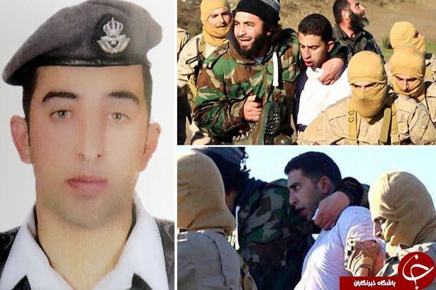 آخرین دست وپا زدنهای داعش/ سوزاندن خلبان اردنی به دست داعش و پیام های این جنایت