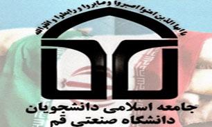 لزوم پیگیری مسئولین درباره عملکرد وزارت ارشاد،مطالبهی دانشجویان است