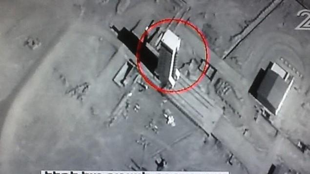 ادعای رسانههای صهیونیستی درباره رصد موشک جدید ایران