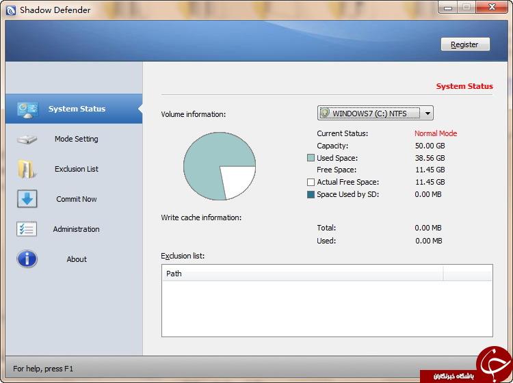 دانلود نرم افزار امنیت ویندوز
