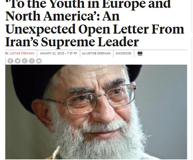 نامه رهبر انقلاب به جوانان اروپا و آمریکای شمالی