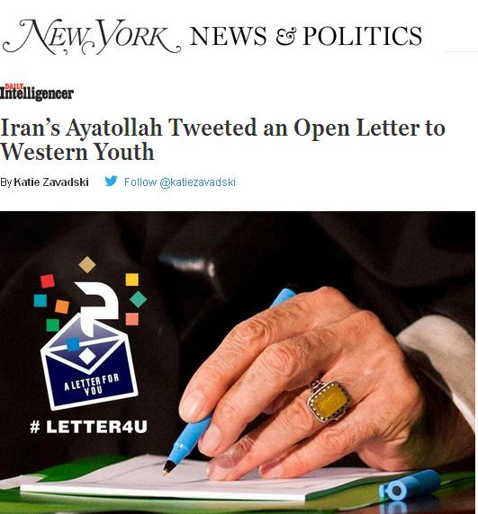 بازتابهای جهانی یک نامه/ فارن پالیسی: نامه رهبر معظم ایران سرگشاده و غیر منتظره بود + متن کامل پیام رهبر انقلاب به جوانان اروپایی