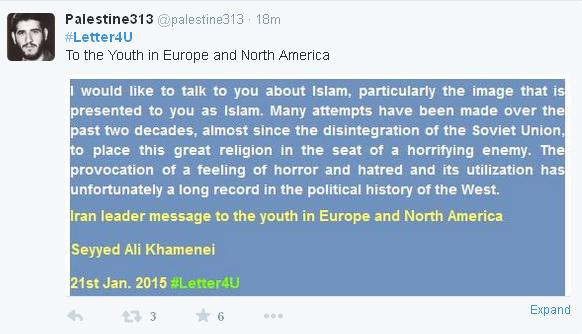 بازتابهای جهانی یک نامه/ فارن پالیسی: نامه رهبر معظم ایران سرگشاده و غیر منتظره بود + متن کامل پیام رهبر انقلاب به جوانان اروپایی و آمریکای شمالی + فیلم