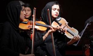بخش استعدادهای درخشان جشنواره موسیقی برای نوازندگان جوان بسیار ...