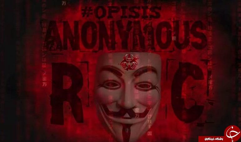 هکرهای ناشناس به داعشیهای مجازی در شبکههای اجتماعی حمله کردند