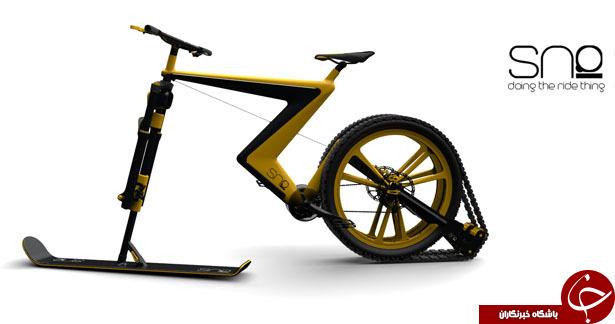 دوچرخه ای مخصوص اسکی +عکس