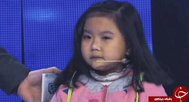 این دختر هیچوقت بزرگ نمی شود +عکس