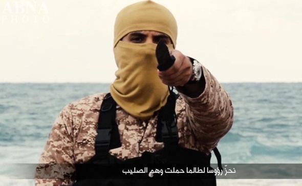 شناسایی فرمانده عملیات ذبح 21 مصری + عکس