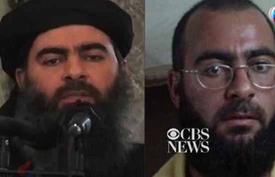 انتشار تصویری متفاوت از خلیفه داعش در زندان عراق +عکس