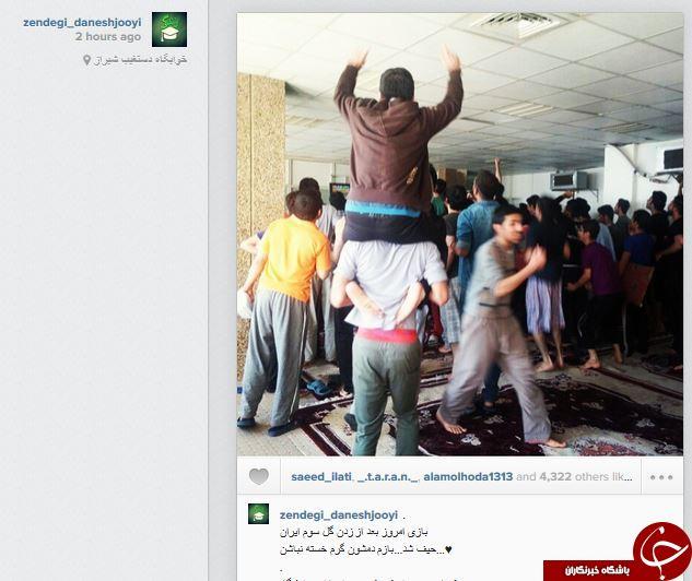 واکنش های کاربران شبکه اجتماعی به حذف ایران +تصاویر