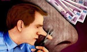هزینه عمل بینی مردان