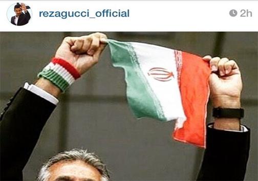 مردم ایران نصف کارهای سرمربی را هم ندیدند+ عکس