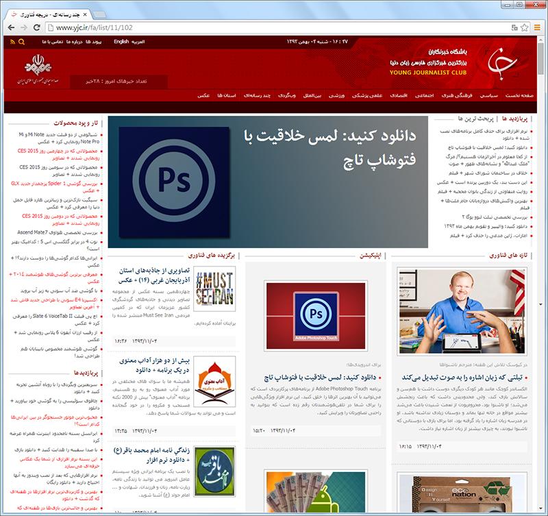 گوگل کروم، مرورگری با امنیت بالا برای وبگردی + دانلود