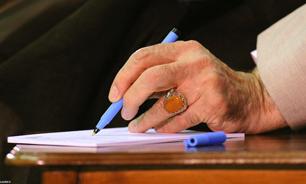 ترجمه نامه مقام معظم رهبری به 14 زبان دنیا بر روی وبسایت دانشآموختگان جامعه المصطفی قرار گرفت.