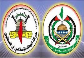اعلام حمایت حماس و جهاد اسلامی از عملیات شبعا