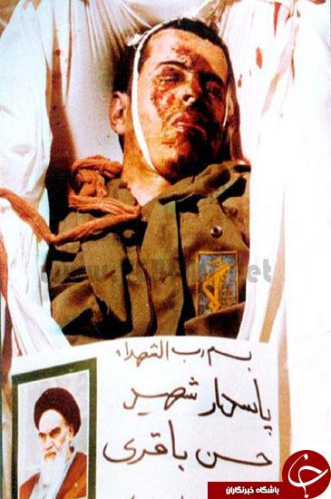 بنبست شکن جبههها