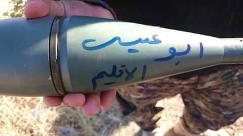 انتشار تصاویر موشکهای شلیکشده حزبالله به سمت مزارع شبعا