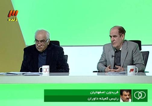 غیاثی: آقای اصفهانیان! تو نه کامپیوتر بلدی و نه انگلیسی!!/ مجیدی محبوب ترین بازیکن استقلال