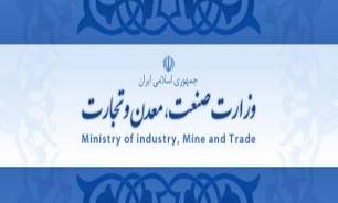 وزارت صنعت از تداوم ریختن سرمایه ملت به جیب وارداتچیها و خامفروشان جلوگیری کند